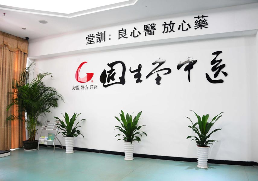 深圳南山分院