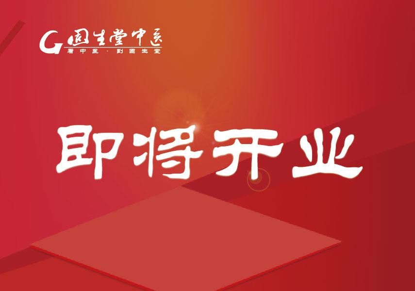 宁波江北分院(即将开业)