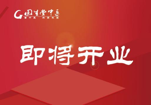 广州荔湾分院(即将开业)