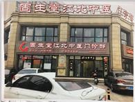 宁波江北分院