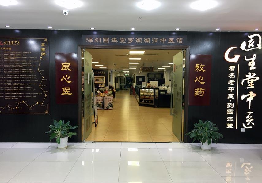 广州虚拟门店